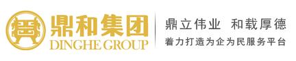 黑龙江鼎和投资管理千赢国际登陆有限公司