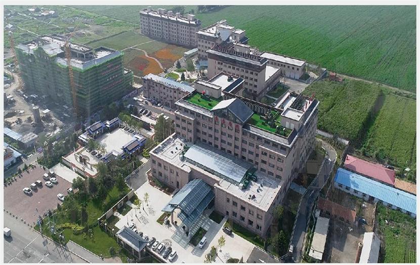 黑龙江万康医养产业投资有限公司