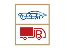 汽车交易服务