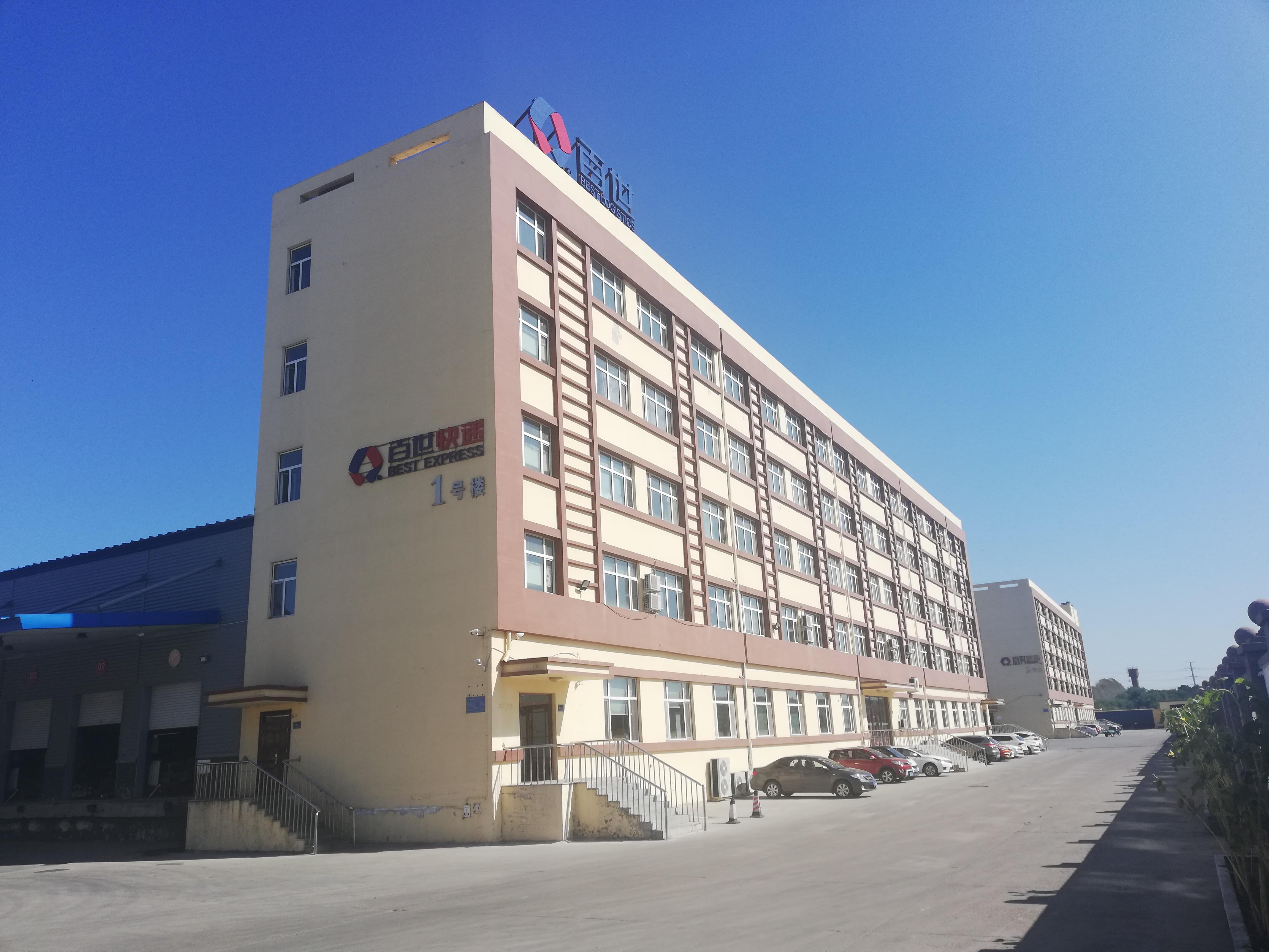 哈尔滨嘉速物流有限公司