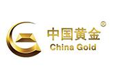中国黄金内蒙古